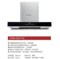 吸油烟机CXW-230-F10